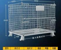A-3仓库笼